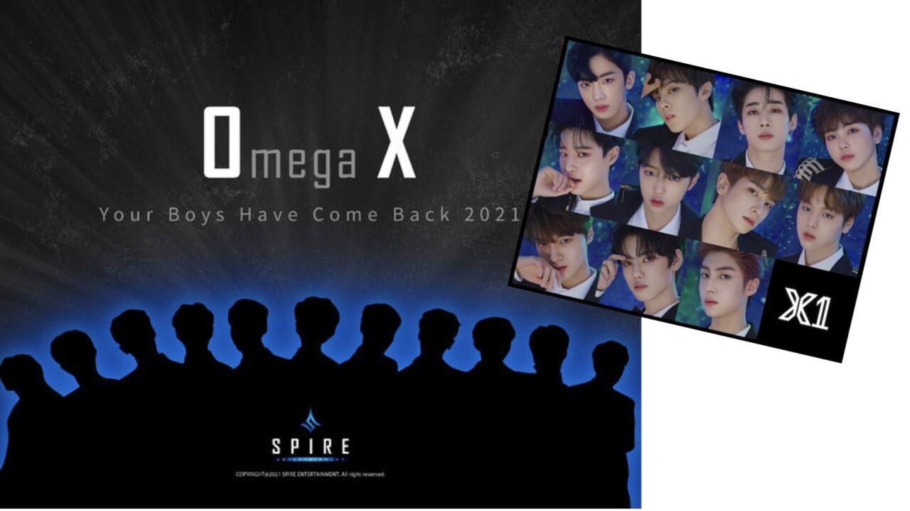 OMEGA Xシルエット画像とX1